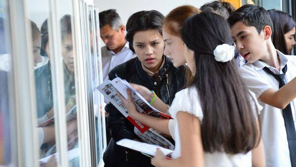 Узбекские школьники - Sputnik Таджикистан