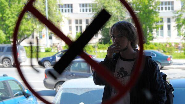 Запрет на курение, архивное фото - Sputnik Тоҷикистон