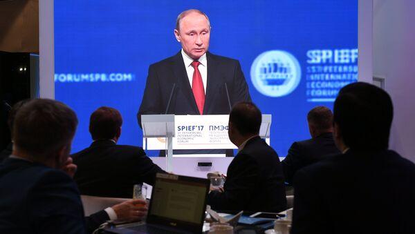 Петербургский международный экономический форум. День второй - Sputnik Таджикистан