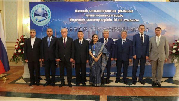 Встреча министров культуры стран ШОС проходила в Астане 2 июня - Sputnik Тоҷикистон