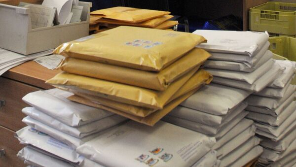 Почта, архивное фото - Sputnik Таджикистан
