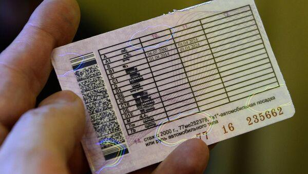 В России начали выдавать водительские удостоверения нового образца - Sputnik Таджикистан