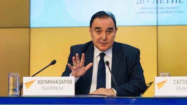 Глава центра стратегических исследований Таджикистана бывший министр иностранных дел Холикназаров Худоберди - Sputnik Таджикистан