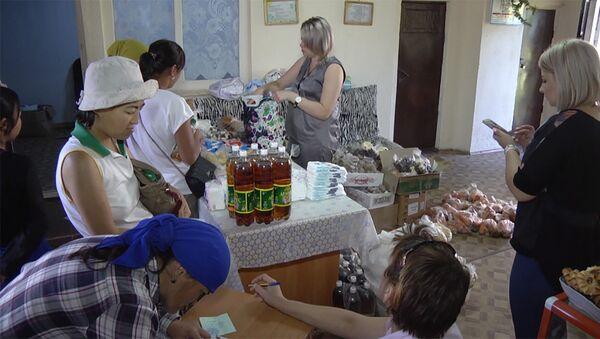 В Бишкеке появился бесплатный магазин для нуждающихся - Sputnik Таджикистан