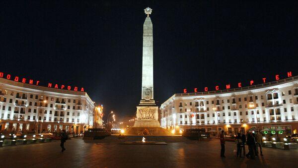 Площадь Победы в Минске, архивное фото - Sputnik Тоҷикистон