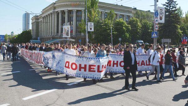 Праздничные мероприятия в честь Дня Республики в Донецке - Sputnik Таджикистан