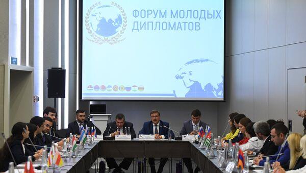 Презентация XIX Всемирного Фестиваля молодежи и студентов - Sputnik Таджикистан