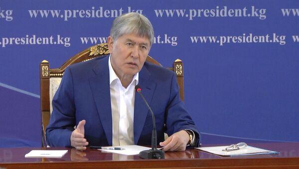 Госдеп подталкивал Узбекистан к конфликту с Кыргызстаном — Атамбаев - Sputnik Таджикистан