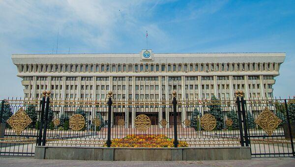 Здание Белого дома Кыргызской Республики, архивное фото - Sputnik Таджикистан