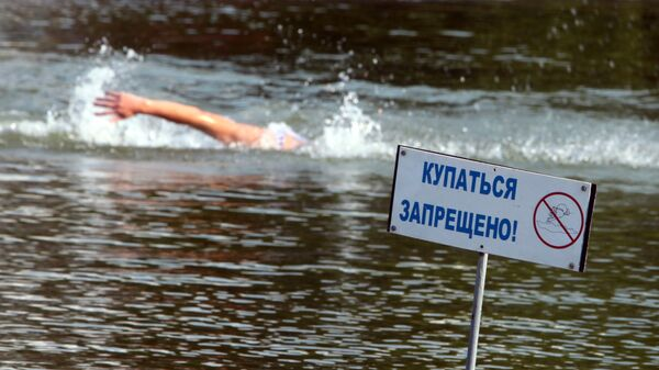 Объявление купаться запрещено, архивное фото - Sputnik Тоҷикистон
