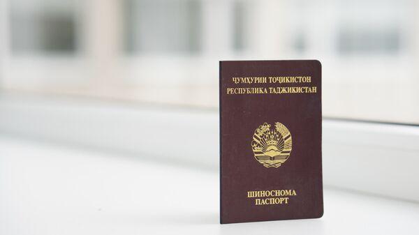 Обложка паспорта РТ, архивное фото - Sputnik Тоҷикистон