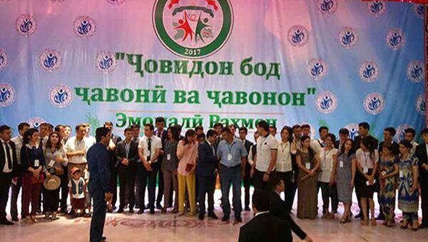 Республиканский молодёжный Форум в Согдийской области - Sputnik Таджикистан