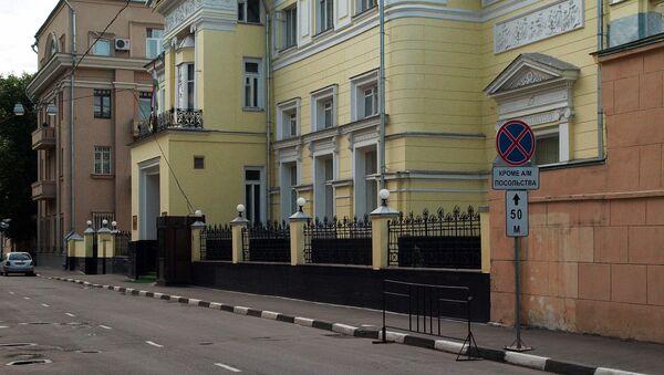 Посольство Таджикистана в Москве, архивное фото - Sputnik Таджикистан