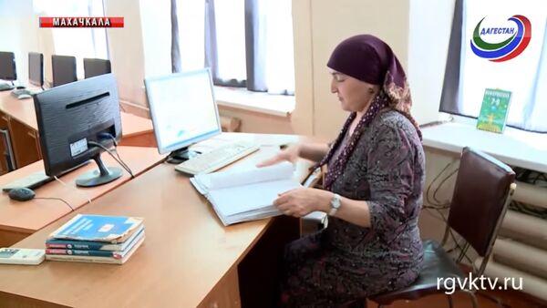 Семь учителей из республики Дагестан отправятся в рабочую командировку в Таджикистан - Sputnik Таджикистан