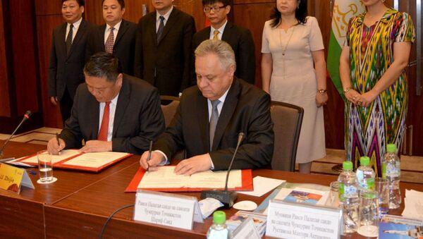 Меморандум О Сотрудничестве подписали ТПП Таджикистана и Китайский комитет продвижения международной торговли Хайнань - Sputnik Тоҷикистон