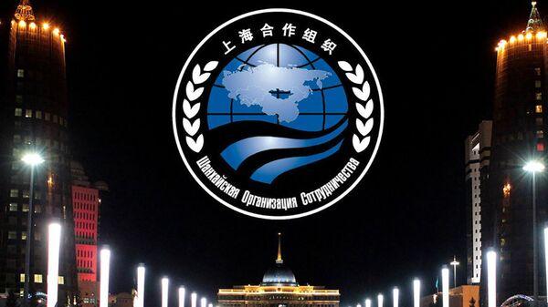 Эмблема ШОС, Астана - Sputnik Таджикистан