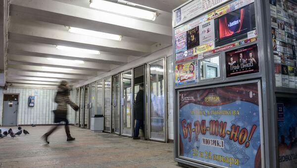 Киоски в метро - Sputnik Таджикистан