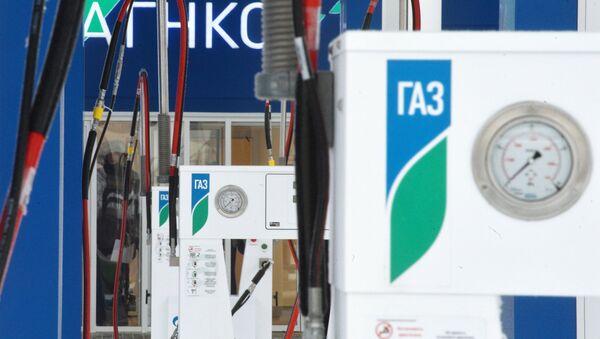 Газозаправочная станция, архивное фото - Sputnik Тоҷикистон