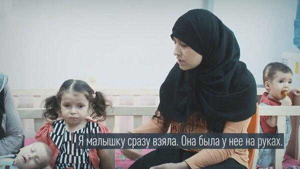 16-летняя вдова боевика вынуждена ухаживать за пятью детьми: RT ищет родственников - Sputnik Тоҷикистон