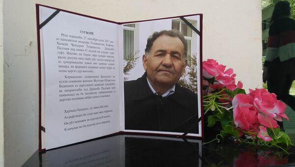 Народный артист Таджикистана Душанбе Паллаев - Sputnik Таджикистан