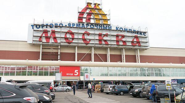 Вывеска торгово-ярмарочного комплекса Москва - Sputnik Тоҷикистон