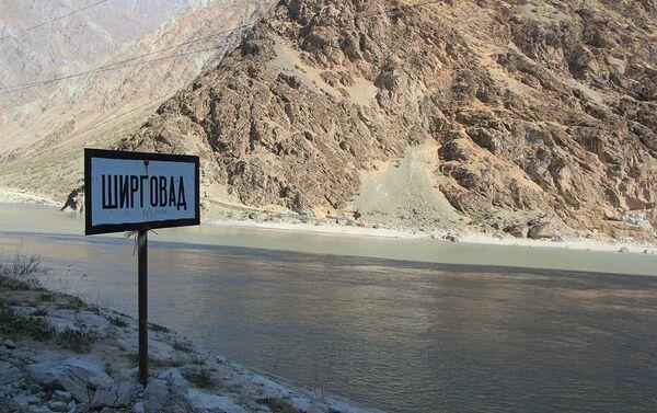 Река Пяндж - Sputnik Таджикистан