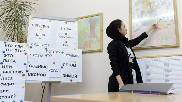 Обучение русскому языку, архивное фото - Sputnik Таджикистан