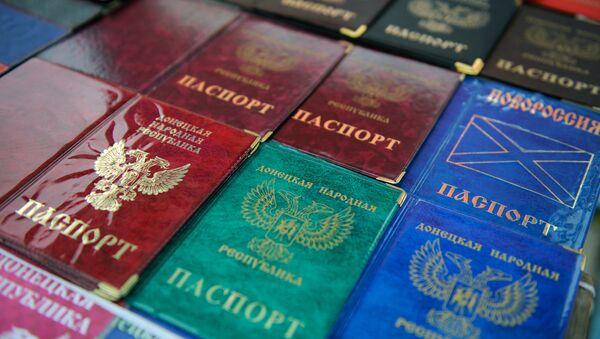 Паспорта - Sputnik Таджикистан