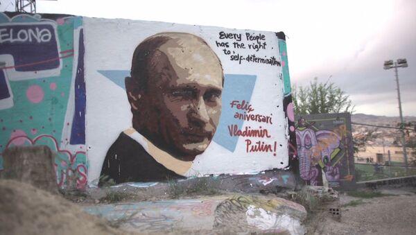 В Барселоне и Париже поздравили Путина с юбилеем - Sputnik Тоҷикистон