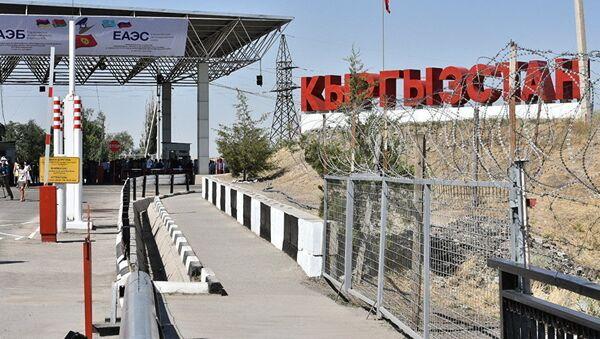 Граница между Казахстаном и Кыргызстаном, архивное фото - Sputnik Таджикистан