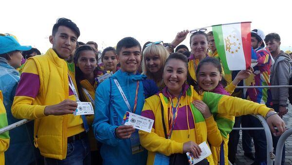 XIX Всемирный фестиваль молодежи и студентов в Сочи - Sputnik Тоҷикистон