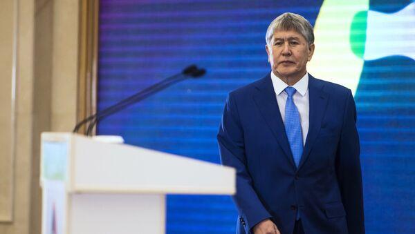 Международный форум Алтайская цивилизация и родственные народы алтайской языковой семьи в Бишкеке - Sputnik Таджикистан