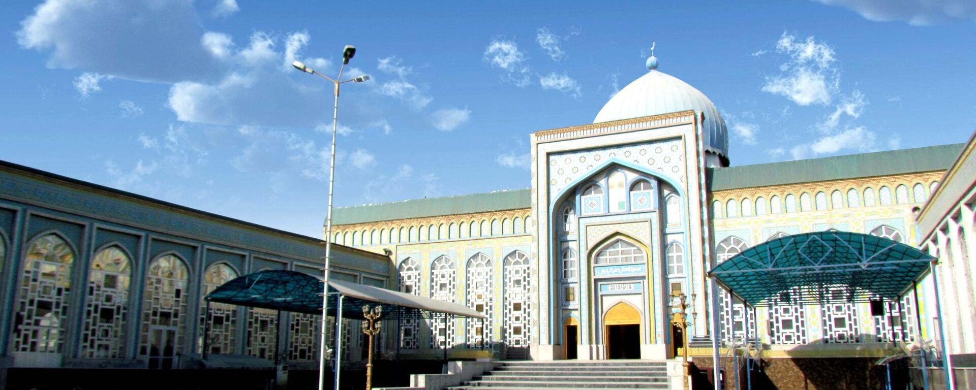 Исламский центр Республики Таджикистан - Sputnik Тоҷикистон, 1920, 31.03.2021