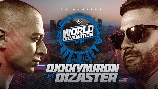 Стоп-кадр из трейлера рэп-баттла, в котором встретились российский рэпер Oxxxymiron и известный американский рэпер Dizaster - Sputnik Таджикистан
