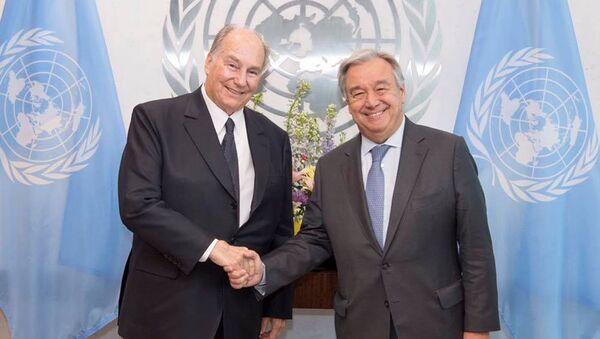 Принц Карим Ага-хан IV с генеральным секретарем ООН Гутерреш Антониу - Sputnik Таджикистан