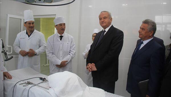 Открытия новой больницы в Ходженте - Sputnik Тоҷикистон