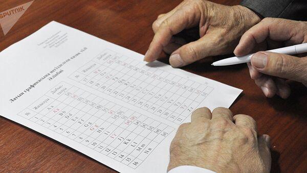 Изучение казахского алфавита на латинице - Sputnik Таджикистан
