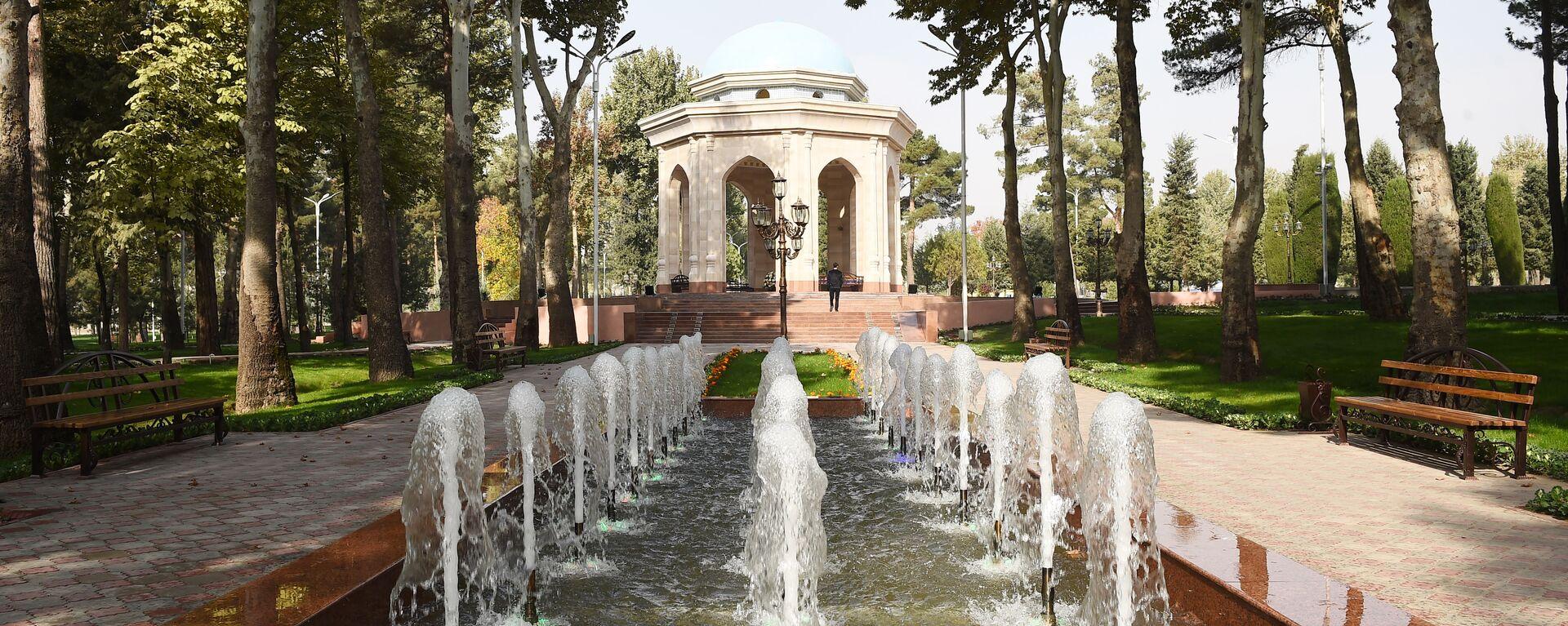 Парк культуры и отдыха имени Садриддина Айни после реконструкции - Sputnik Таджикистан, 1920, 05.04.2021