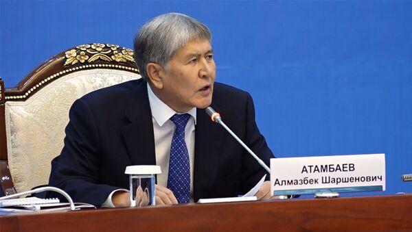 Бывший президент Кыргызстана Алмазбек Атамбаев - Sputnik Таджикистан