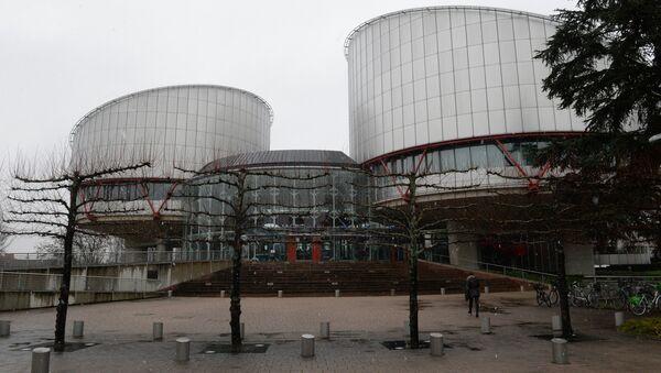Дворец прав человека в Страсбурге, в здании которого расположен Европейский суд по правам человека, архивное фото - Sputnik Таджикистан
