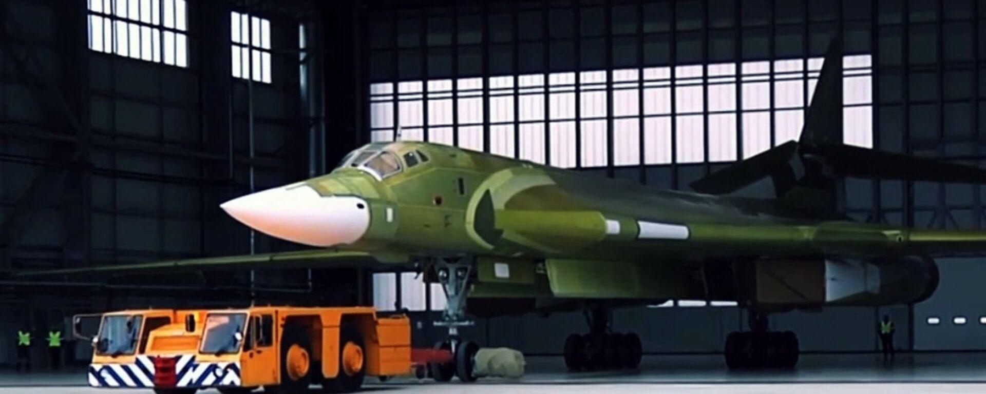 Стратегический ракетоносец Ту-160М2 впервые выкатили из цеха Казанского авиазавода - Sputnik Таджикистан, 1920, 18.11.2017