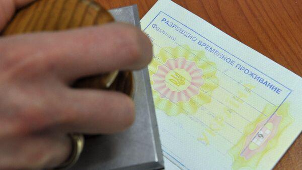 Выдача видов на жительство и разрешений на временное проживание, архивное фото - Sputnik Тоҷикистон