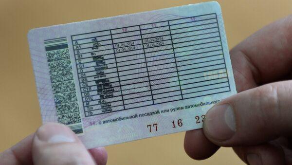 Водительское удостоверение нового образца, архивное фото - Sputnik Таджикистан