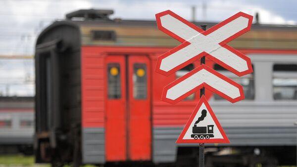 Железнодорожный знак, архивное фото - Sputnik Тоҷикистон