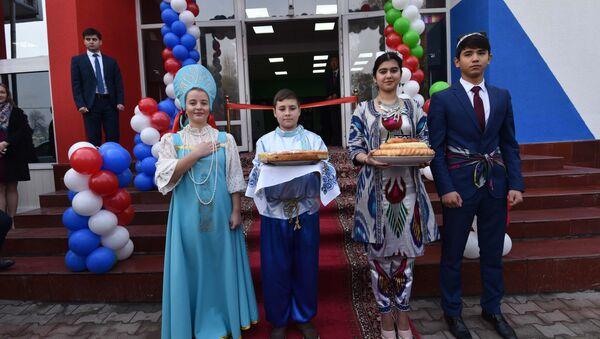 Торжественное открытие РЦНК в Худжанде - Sputnik Таджикистан