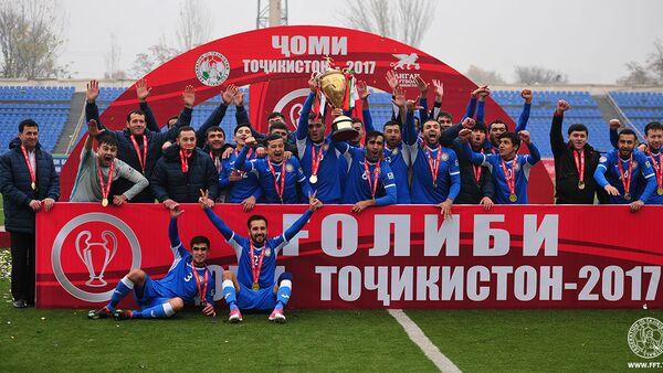 Худжанд стал четырехкратным обладателем Кубка Таджикистана - Sputnik Таджикистан