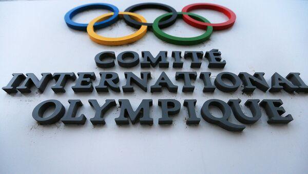 Вывеска штаб-квартиры Международного олимпийского комитета (МОК) в Лозанне, архивное фото - Sputnik Таджикистан