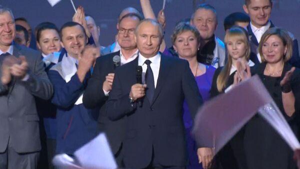 Путин заявил о намерении участвовать в выборах президента РФ в 2018 году - Sputnik Тоҷикистон