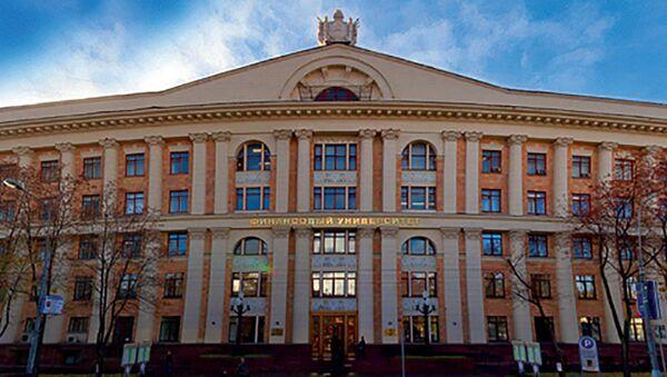 Финансовый университет при Правительстве Российской Федерации, архивное фото - Sputnik Тоҷикистон