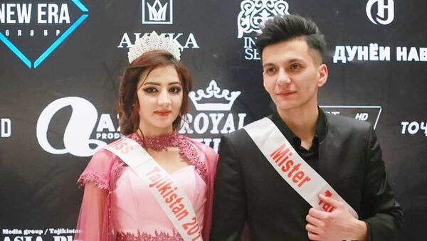 Победители в конкурсе Мисс и Мистер Таджикистан - Sputnik Тоҷикистон